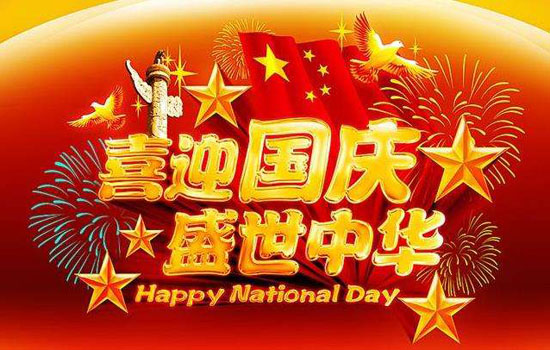 2018 National Day Holiday- Unico Packing